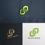 utamaruさんのコンサルティング会社の「PLAN SEED」のロゴデザインへの提案