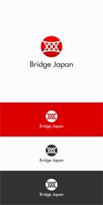 designdesignさんの外国人労働者対象サービス会社「ブリッジ・ジャパン株式会社」の企業ロゴへの提案