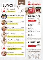 terutaraさんのレストラン・カフェのメニューデザインへの提案
