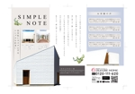 aonori_1991さんの戸建て住宅のA4三つ折チラシへの提案
