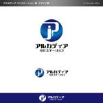 minami-mi-natzさんのアルカディアリハステーションのロゴマーク作成(事業所名含む)(商標登録予定なし)への提案