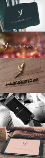 katsu31さんの新規開業内科クリニックのロゴへの提案