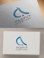 zentaro1980さんのアルカディアリハステーションのロゴマーク作成(事業所名含む)(商標登録予定なし)への提案