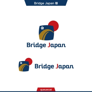 queuecatさんの外国人労働者対象サービス会社「ブリッジ・ジャパン株式会社」の企業ロゴへの提案