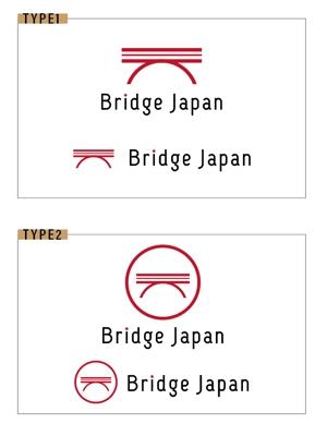peco_liliさんの外国人労働者対象サービス会社「ブリッジ・ジャパン株式会社」の企業ロゴへの提案