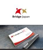 Doing1248さんの外国人労働者対象サービス会社「ブリッジ・ジャパン株式会社」の企業ロゴへの提案