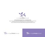 hope2017さんの新規開業内科クリニックのロゴへの提案