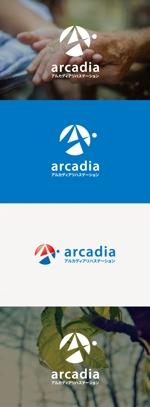 tanaka10さんのアルカディアリハステーションのロゴマーク作成(事業所名含む)(商標登録予定なし)への提案