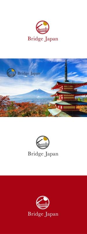 red3841さんの外国人労働者対象サービス会社「ブリッジ・ジャパン株式会社」の企業ロゴへの提案
