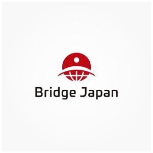 siftさんの外国人労働者対象サービス会社「ブリッジ・ジャパン株式会社」の企業ロゴへの提案