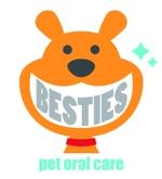 koma_chihiさんのペットオーラルケア「 BESTIES」のロゴへの提案