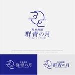 drkigawaさんの新築町家旅館「群青の月」のロゴへの提案
