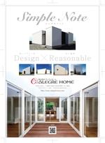 nakane0515777さんの戸建て住宅のA4三つ折チラシへの提案