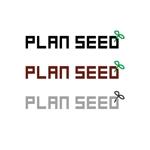 monnyさんのコンサルティング会社の「PLAN SEED」のロゴデザインへの提案