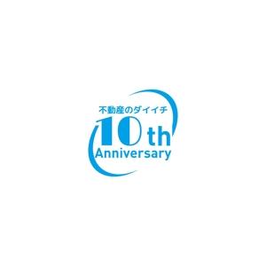 Yolozuさんの【10周年 ロゴ制作】北九州、東京23区を拠点とするベンチャータイプの不動産会社です。への提案