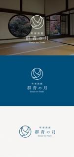 tanaka10さんの新築町家旅館「群青の月」のロゴへの提案
