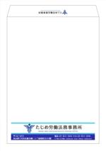 takakudoさんの封筒デザインへの提案