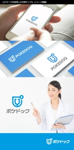 kinryuzanさんの健康管理アプリ「POKEDOQ」のロゴへの提案