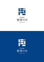 hareameさんの新築町家旅館「群青の月」のロゴへの提案