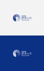 pekoodoさんの新築町家旅館「群青の月」のロゴへの提案