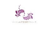 Tomoko14さんの新規開業内科クリニックのロゴへの提案