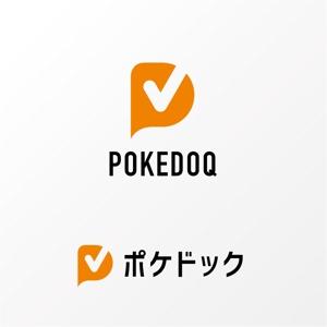poormanさんの健康管理アプリ「POKEDOQ」のロゴへの提案