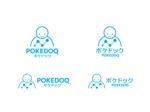 april48さんの健康管理アプリ「POKEDOQ」のロゴへの提案
