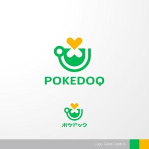 sa_akutsuさんの健康管理アプリ「POKEDOQ」のロゴへの提案