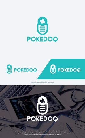 take5-designさんの健康管理アプリ「POKEDOQ」のロゴへの提案