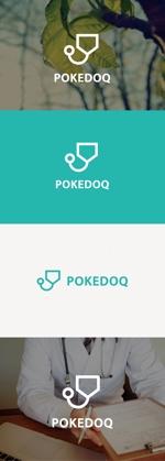 tanaka10さんの健康管理アプリ「POKEDOQ」のロゴへの提案