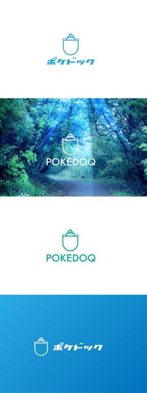 red3841さんの健康管理アプリ「POKEDOQ」のロゴへの提案