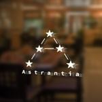 renardさんの新規 美容室 「Astrantia」 のロゴ への提案
