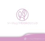 hiko-kzさんの新規開業内科クリニックのロゴへの提案
