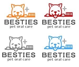 megu01さんのペットオーラルケア「 BESTIES」のロゴへの提案