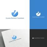 venusableさんの社名変更によるコンサルタント会社のロゴ制作への提案