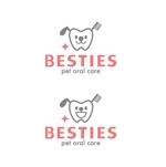 oroshiponsさんのペットオーラルケア「 BESTIES」のロゴへの提案