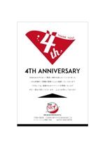 cosmoriさんの飲食店 BAR 4周年 はがきへの提案