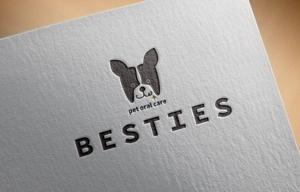 Canary_dさんのペットオーラルケア「 BESTIES」のロゴへの提案