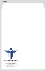 johnnywinterさんの封筒デザインへの提案