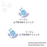 komorebi-lcさんの新規開業内科クリニックのロゴへの提案