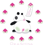sumirekanaさんの20代~30代の女性に受け入れられるパンダのキャラクターのイラストへの提案