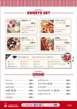 reikawatanabeさんのレストラン・カフェのメニューデザインへの提案