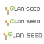 chopin1810lisztさんのコンサルティング会社の「PLAN SEED」のロゴデザインへの提案