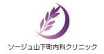 AkihikoMiyamotoさんの新規開業内科クリニックのロゴへの提案