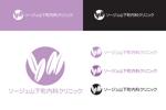 rogomaruさんの新規開業内科クリニックのロゴへの提案