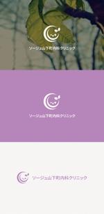 tanaka10さんの新規開業内科クリニックのロゴへの提案