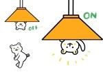 miho0205さんの「しろくま」と「電気」を組み合わせたキャラクターのデザインへの提案