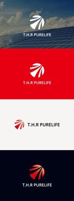 tanaka10さんの太陽光発電システムを中心にした、各種リフォーム業 会社名ロゴへの提案
