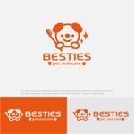 drkigawaさんのペットオーラルケア「 BESTIES」のロゴへの提案