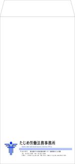 Asukaさんの封筒デザインへの提案